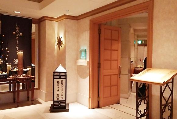 横田流フィッティング術認定フィッター交流会 2014