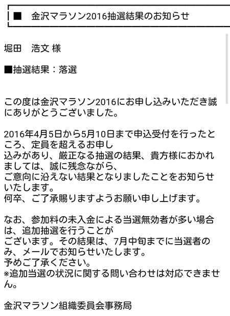 20160619_1