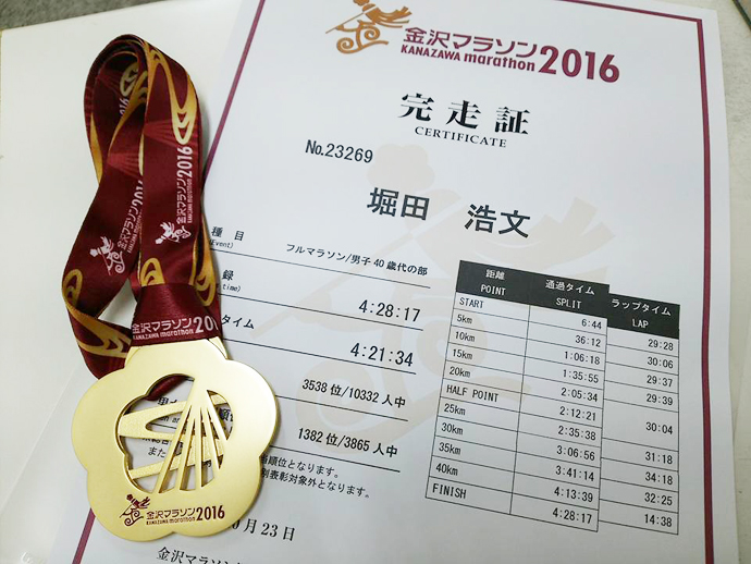 20161023_2