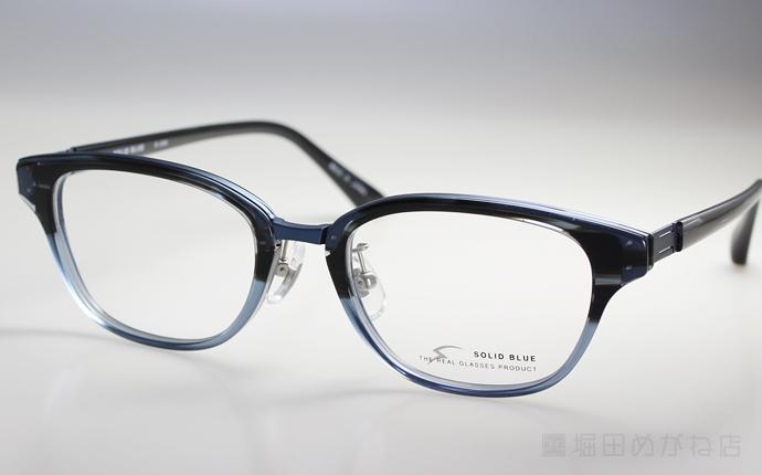 SOLID BLUE ソリッドブルー S-209