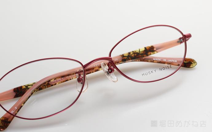 HUSKY NOISE ハスキーノイズ H-150
