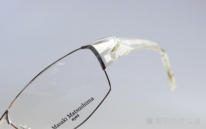Masaki Matsushima マサキマツシマ MF-1221