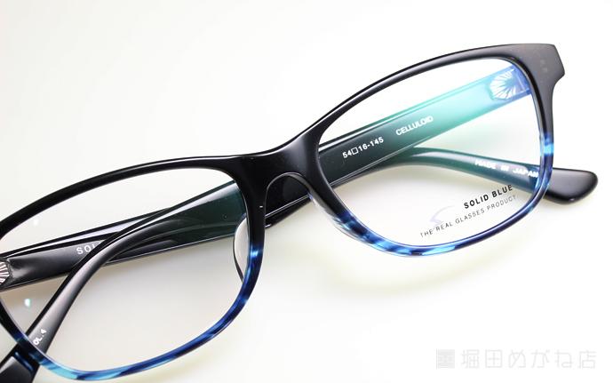 SOLID BLUE ソリッドブルー S-219