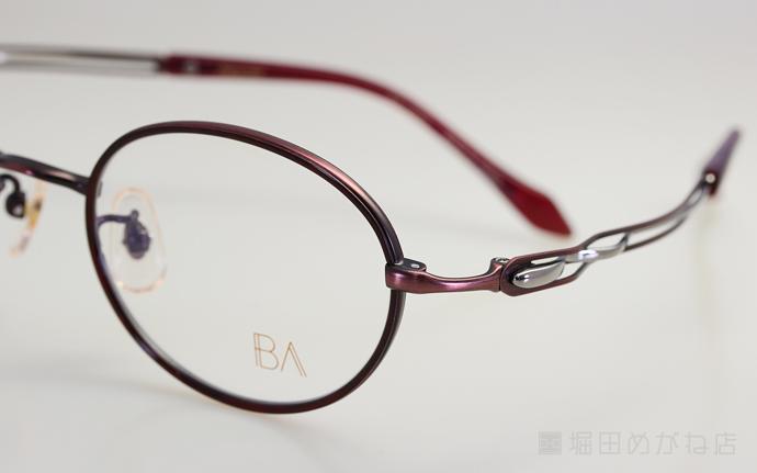 Banerina バネリーナ BA-2005