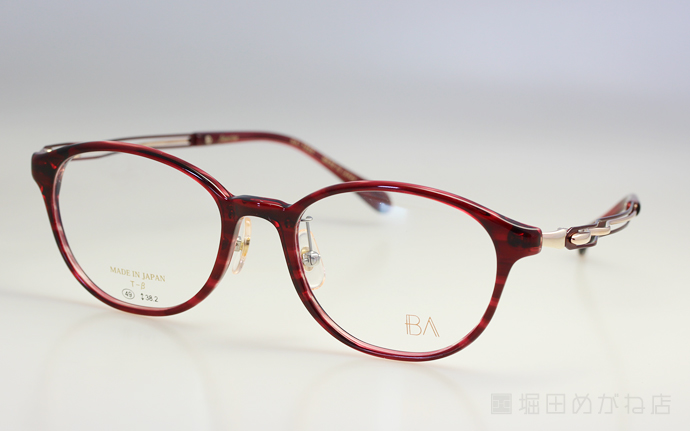 Banerina バネリーナ BA-7005