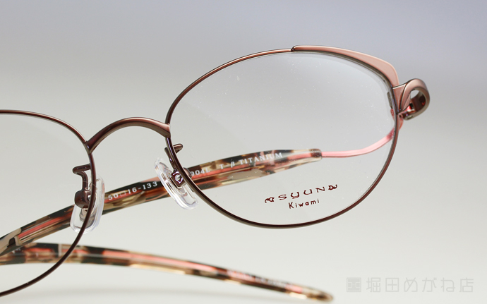 Syun Kiwami シュンキワミ KM-1904