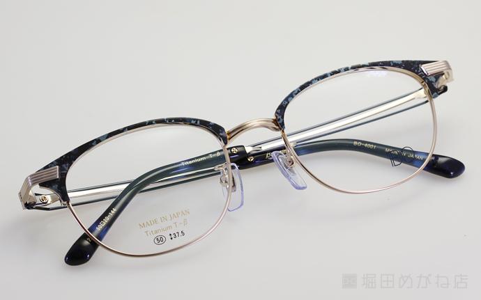 Banerina バネリーナ BO-4001