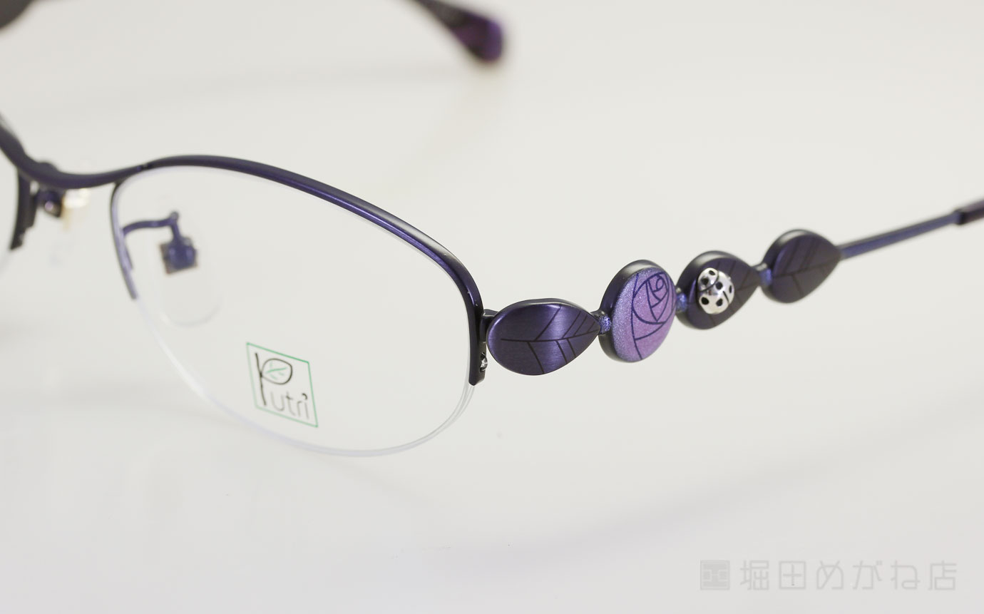 Putri プトゥリ EP-877