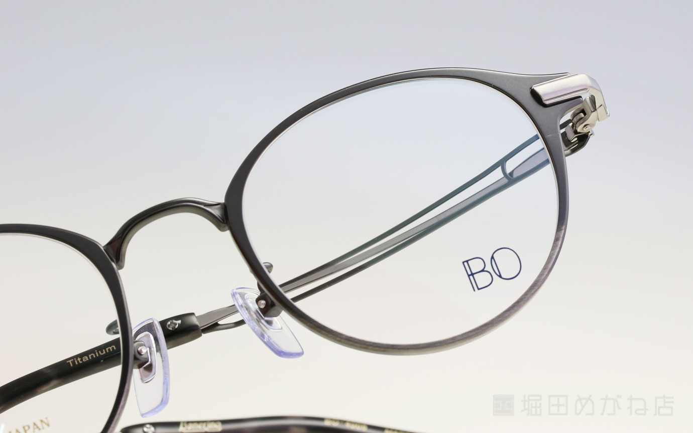 Banerino バネリーノ BO-4006