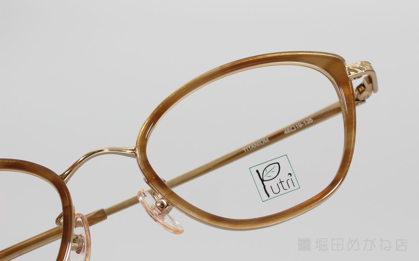 Putri プトゥリ EP-885