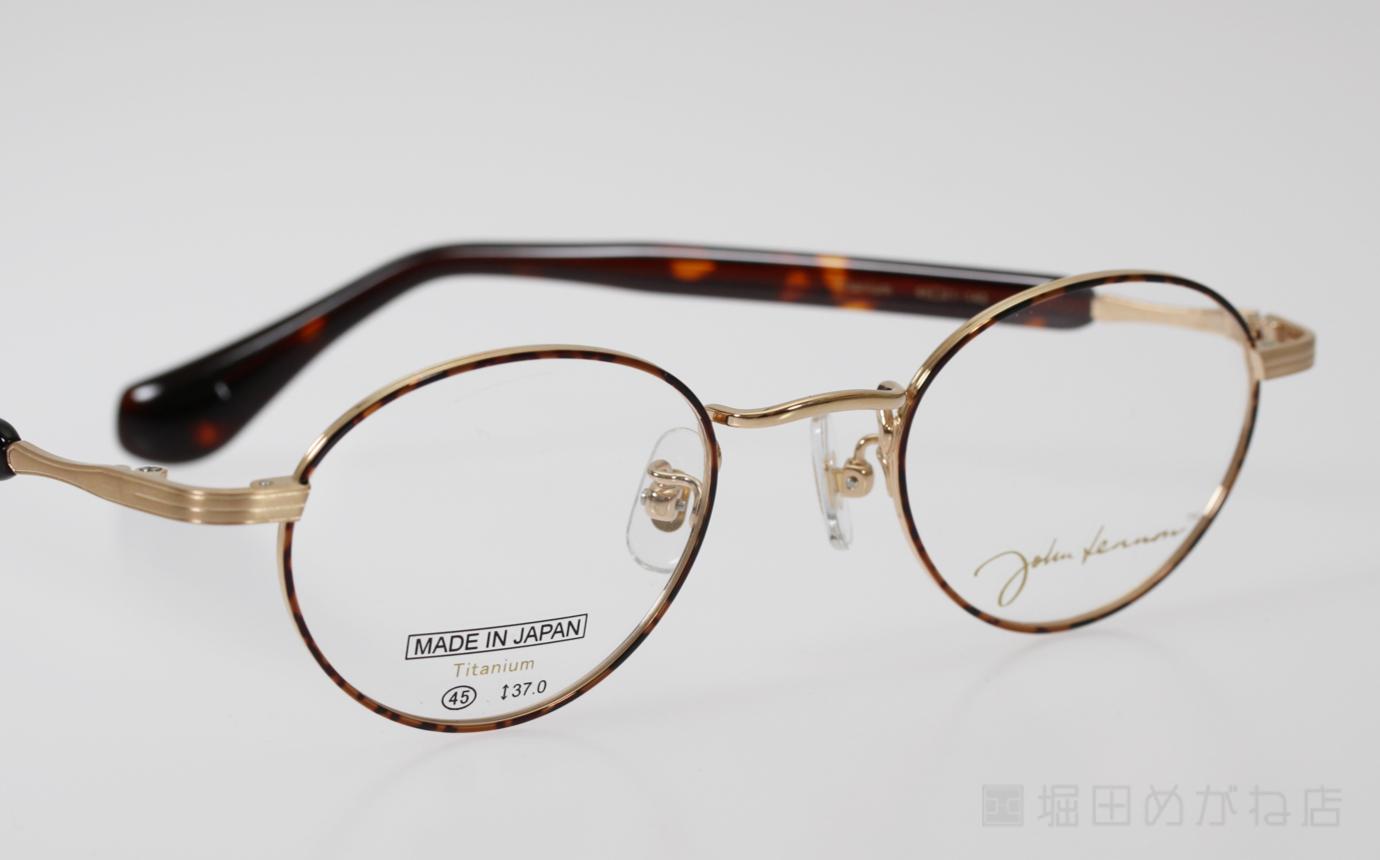 John Lennon ジョンレノン JL-1091