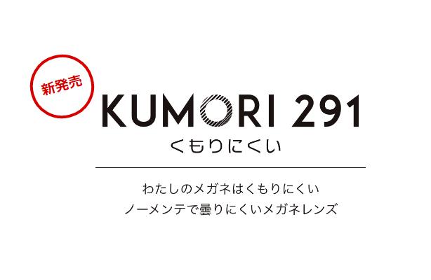 KUMORI291_くもり291