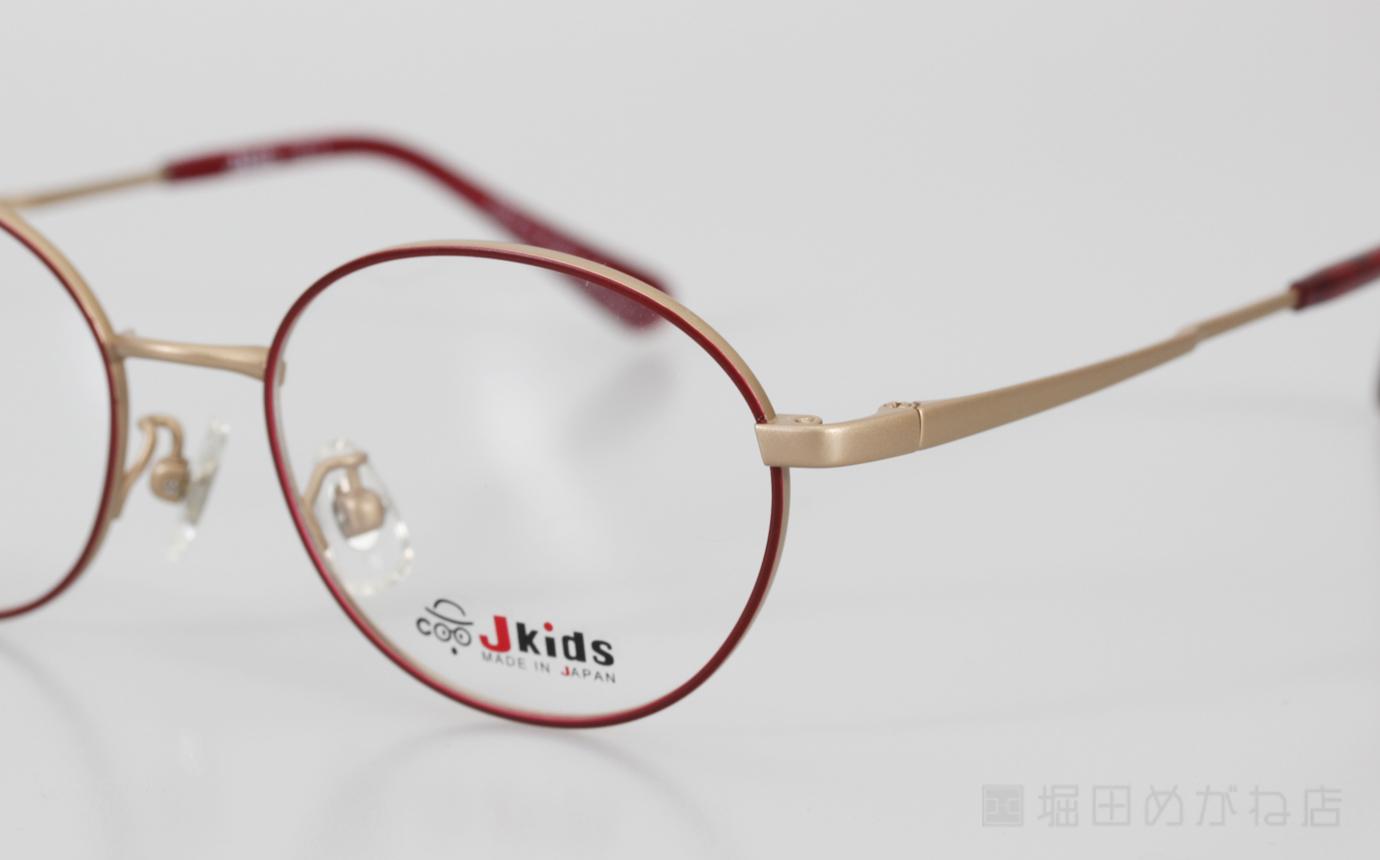 Jkids ジェイキッズ GR-18