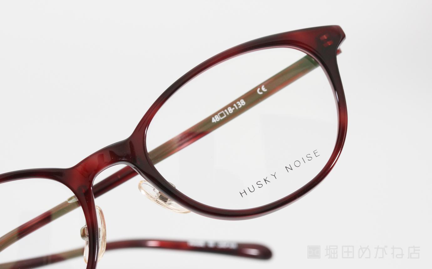 HUSKY NOISE ハスキーノイズ H-180