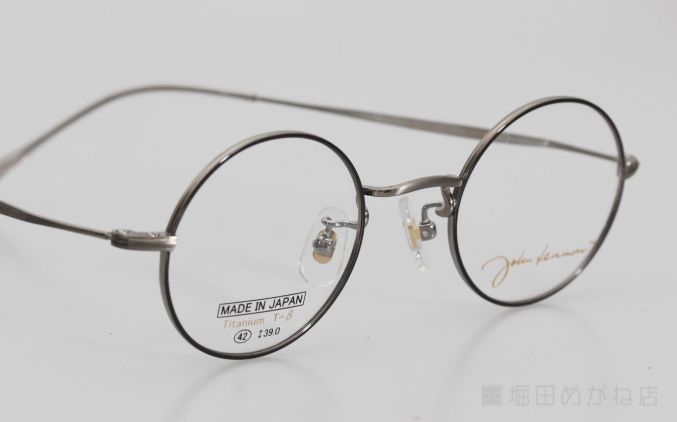 John Lennon ジョンレノン JL-1081